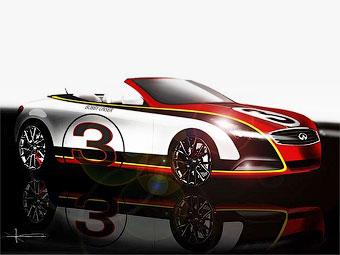 Infiniti построит в единственном экземпляре особый кабриолет Q60