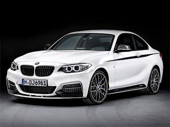 «Заряженное» купе BMW 2-Series станет 380-сильным