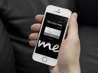 «Мерседес» позволит следить за машиной с телефона