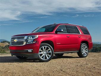 Обновленный Chevrolet Tahoe появится в России через год