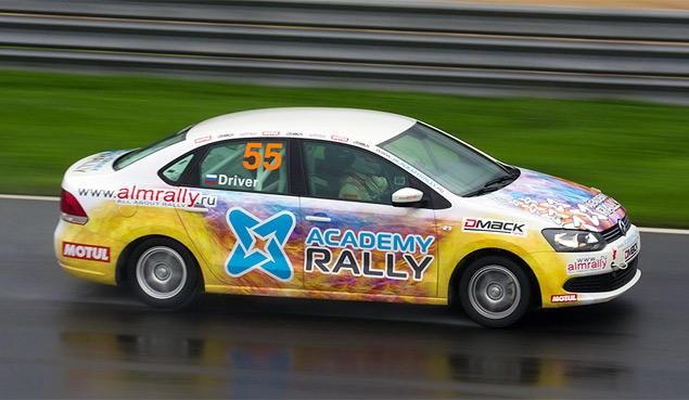 Стать участником RRC сможет любой водитель. Фото 1