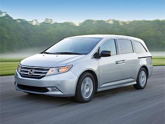 Honda отзовет почти 900 тысяч минивэнов Odyssey