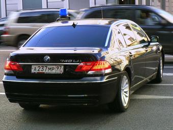 Сто тысяч россиян поддержали отмену «мигалок» для чиновников