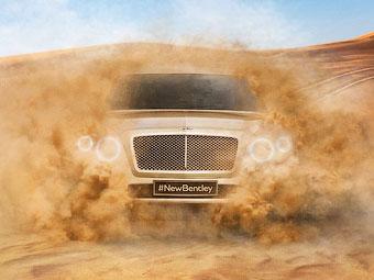 Компания Bentley показала лицо серийного внедорожника