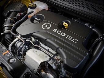 General Motors разработает 11 новых моторов для 27 моделей