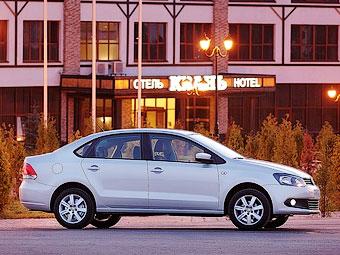 Компания Volkswagen подняла цены на Polo седан