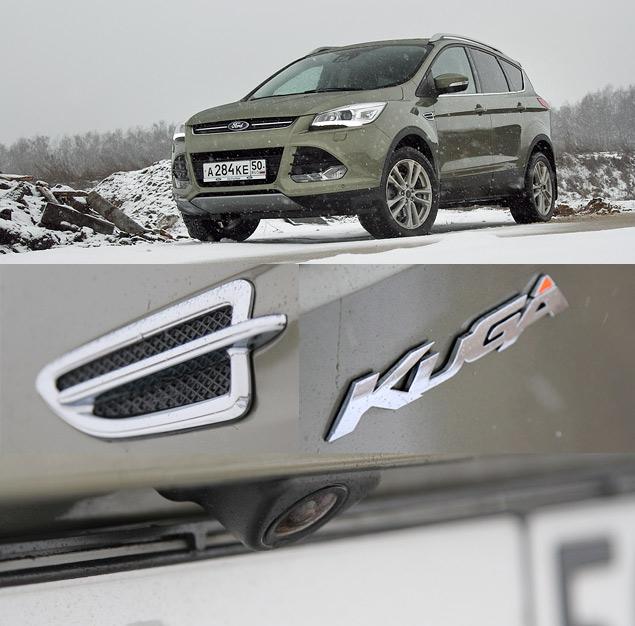 Длительный тест Ford Kuga: стоимость владения и конкуренты. Фото 2