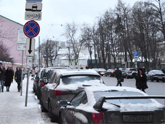Москва ужесточит правила выдачи разрешений на бесплатную парковку в центре
