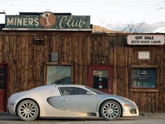 Компания Bugatti начала торговать подержанными «Вейронами»