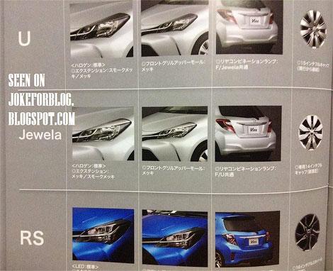 """""""Ярис"""" получил новый дизайн передней части кузова. Фото 2"""