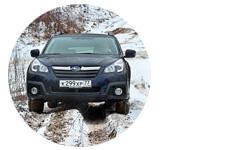 Длительный тест Subaru Outback: часть вторая. Фото 1