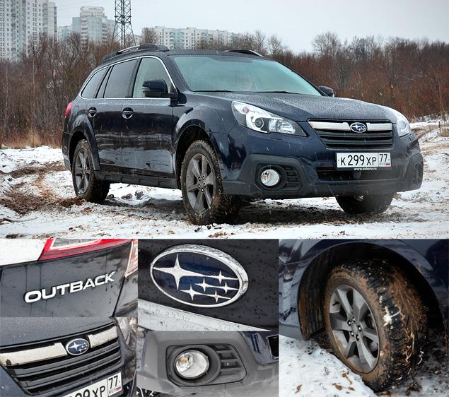 Длительный тест Subaru Outback: часть вторая. Фото 5