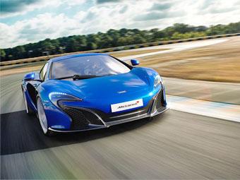 McLaren создаст экстремальный вариант суперкара 650S