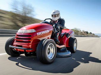 «Хонда» разогнала газонокосилку до 187 километров в час