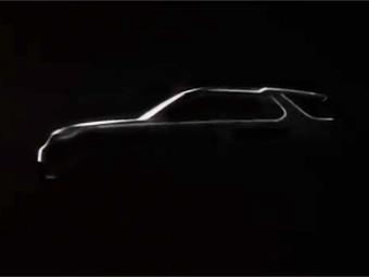 Land Rover покажет в Нью-Йорке дизайн новинок семейства Discovery