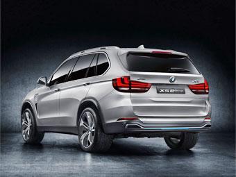 Компания BMW модернизировала гибридный концепт X5