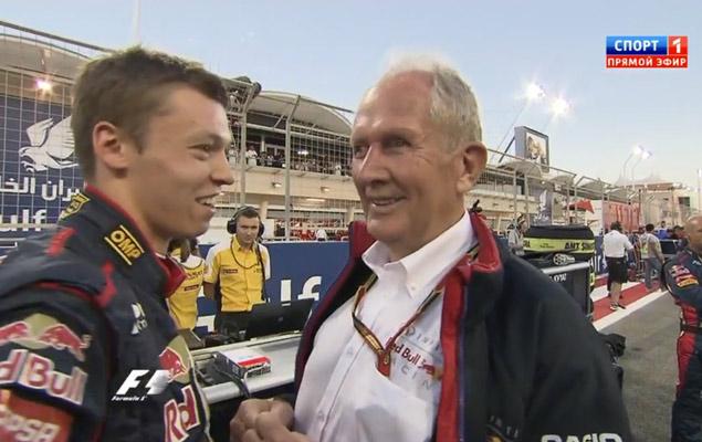 Онлайн-трансляция третьего этапа Формулы-1 2014 года. Фото 4
