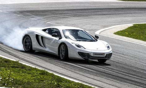 Компания McLaren прекратила выпуск суперкара MP4-12С