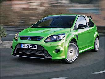 Ford вновь отложил выход нового Focus RS