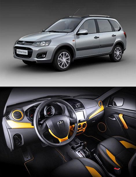 На сайте Волжского автозавода появился опрос с доработками для Lada