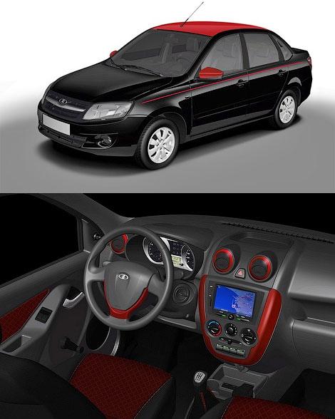 На сайте Волжского автозавода появился опрос с доработками для Lada. Фото 1