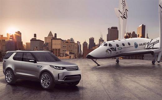 Land Rover показал предвестника нового Discovery