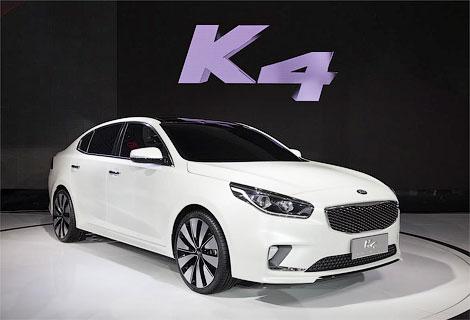 В Китае Kia начнет собирать новую модель во второй половине года