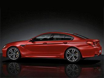 Компания BMW показала заводской тюнинг для M6 Gran Coupe