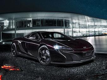 McLaren подготовил заводские доработки для суперкара 650S