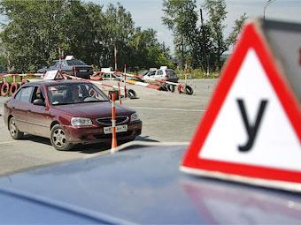 Автошколы предложили штрафовать за плохих водителей