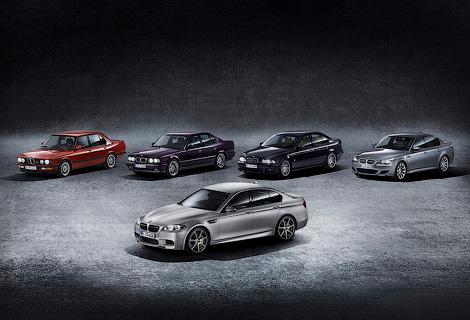 Компания BMW официально представила 600-сильный седан M5. Фото 2