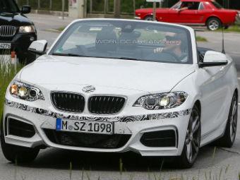 Шпионы сфотографировали BMW 2-Series с мягкой крышей