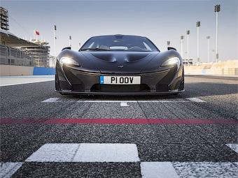McLaren предложил клиентам построить трековый супергибрид P1