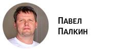 """Репортаж с финала конкурса """"Народный пилот"""". Фото 5"""