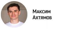 """Репортаж с финала конкурса """"Народный пилот"""". Фото 6"""
