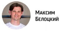 """Репортаж с финала конкурса """"Народный пилот"""". Фото 8"""