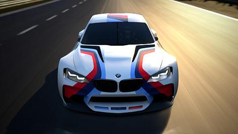 Концепт-кар на базе «двойки» предназначен для игры Gran Turismo 6