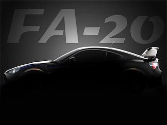 Cosworth построит «заряженное» купе Toyota GT86