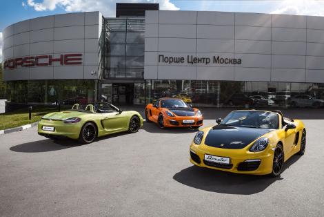 Немцы представили три спорткара с особым оформлением кузова и салона