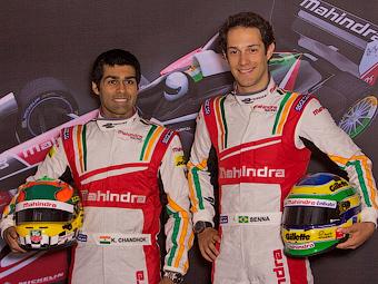 Чандхок и Сенна стали пилотами Формулы-Е