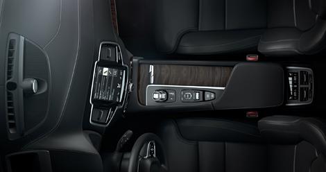 Дебют Volvo XC90 следующего поколения состоится в августе. Фото 1