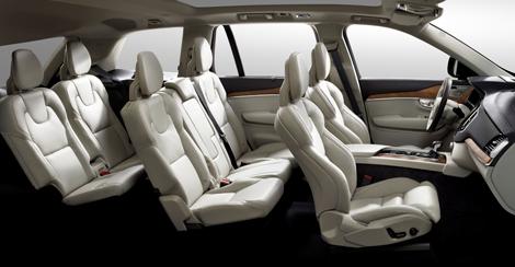 Дебют Volvo XC90 следующего поколения состоится в августе. Фото 3