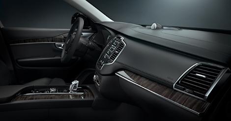 Дебют Volvo XC90 следующего поколения состоится в августе. Фото 4