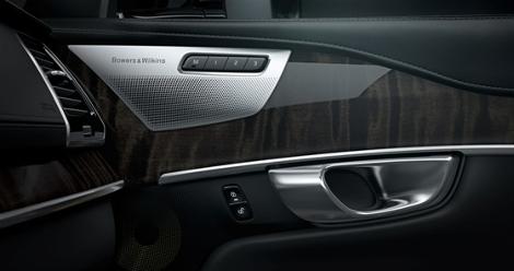 Volvo разработает для внедорожника аудиосистему вместе с Bowers & Wilkins. Фото 1