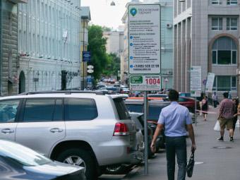 Москва выбрала еще 82 улицы для платной парковки