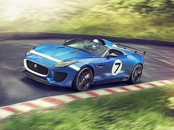 Jaguar займется выпуском эксклюзивных автомобилей