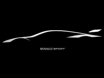 Renault проведет в Москве премьеру 500-сильного автомобиля
