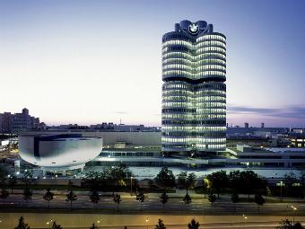 BMW сократит расходы на четыре миллиарда евро