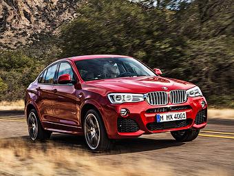 Названы рублевые цены BMW X4