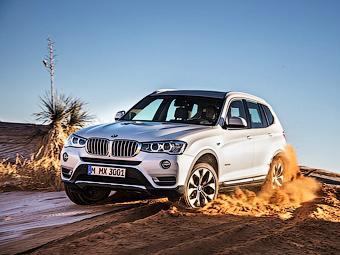 Компания BMW назвала российские цены обновленного X3